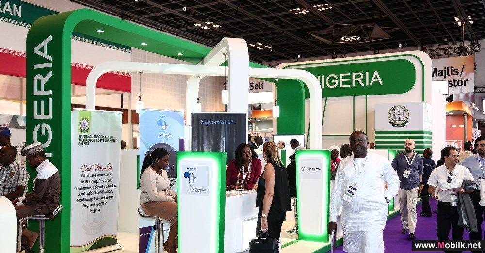 الابتكارات التقنية تدعم برنامج تحديث قطاع الطاقة في نيجيريا