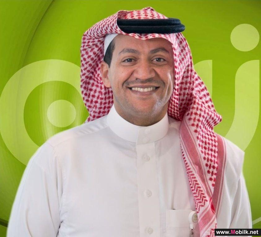 Zain Saudi Arabia launches A Women Workplace Empowerment Initiative
