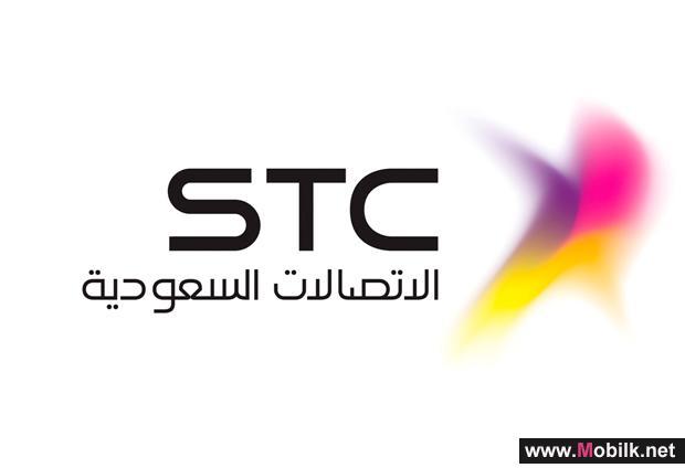 اولمبياد STC  لرواد الاعمال في الشرق الأوسط يختتم منافساته بالمملكة