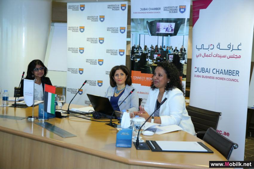 مجلس سيدات أعمال دبي وجامعة ولونغونغ يناقشان دور المرأة في الشركات العالمية خلال جلسة حوار