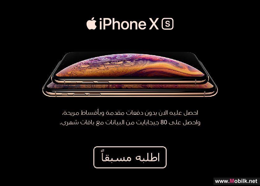 Ooredoo تُتيح لعملائها الفرصة لحجز هواتف iPhoneXs و iPhoneXs Max بالتقسيط المريح والاستمتاع ببيانات تصل إلى 80 جيجابايت مع باقات شهري