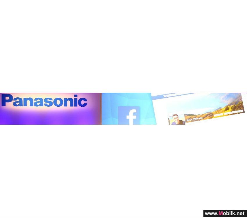 Panasonic Develops Freeze-Ray Optical Disc-Based Data Archive System for Data Centers in Collaboration with Facebook