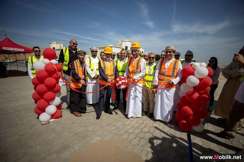 Ooredoo's Launches New Extended Data Centre