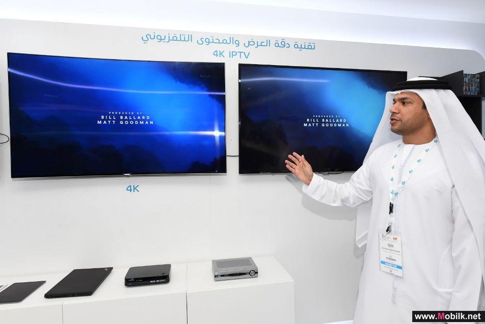 دو تستعرض في جايتكس 2017 تكنولوجيا المحتوى التلفزيوني الجديدة كلياً4K
