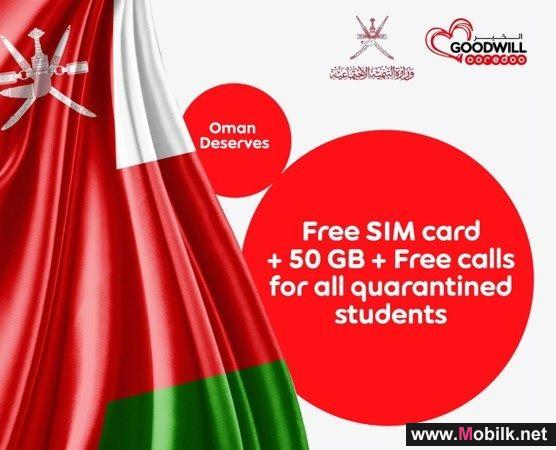 Ooredoo Keeps Quarantined Students Connected