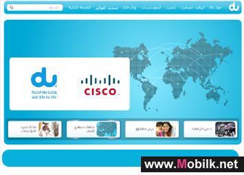 دو توقع اتفاقية لتدعيم وتطوير الشبكة لمدة ثلاث سنوات مع سيسكو