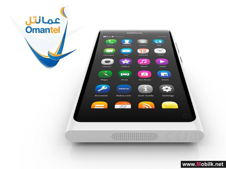Nokia N9 is designed for consumers in Oman who demand state-of-the-art design and smartphone technology