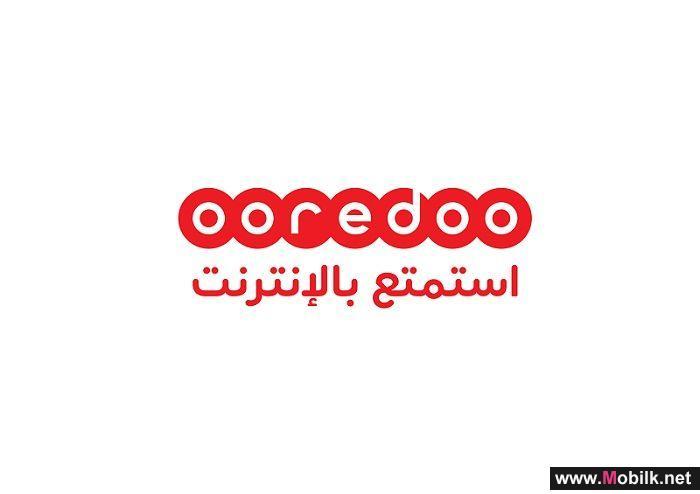 Ooredoo تتعاون مع شركة إريكسون لتعزيز تجربة عملائها الرقمية من خلال نظام الدفع الفوري العصري