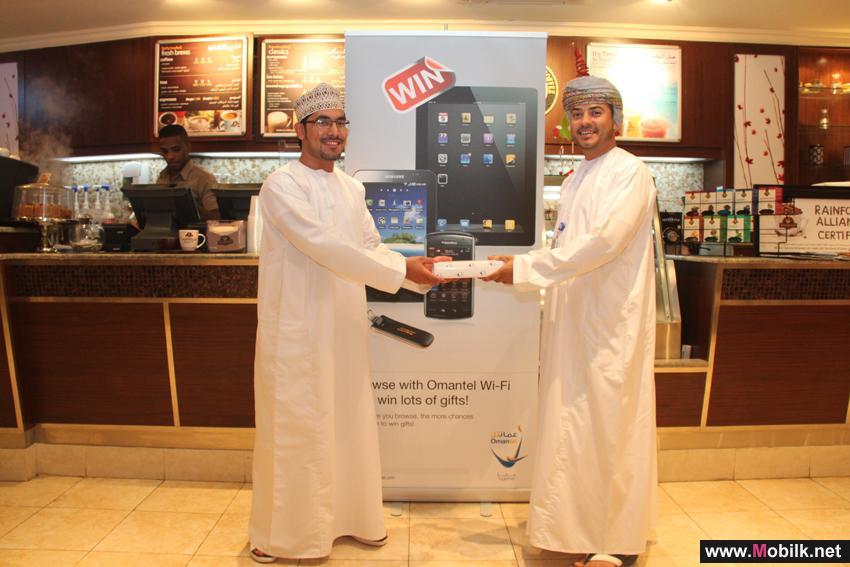 عمانتل تجري عددا من سحوبات الحملة الترويجية  لخدمة الانترنت اللاسلكي (Wi-Fi)