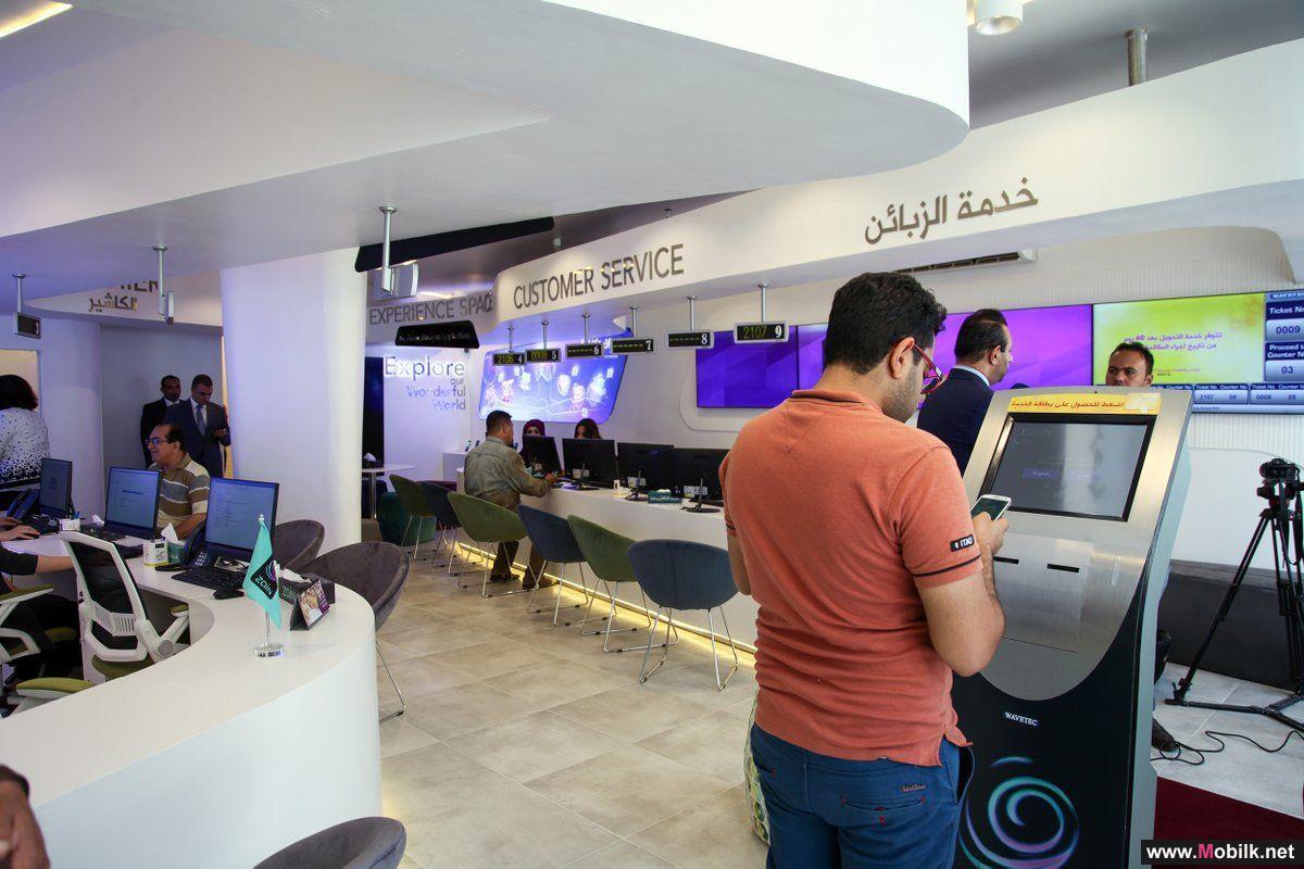 زين العراق تفتتح مركز خدمة زبائنها في العرصات بموقعه الجديد ليكون اكثر ملائمة لاحتياجات المشتركين