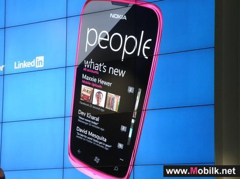 Nokia advances on its new strategic direction, rolls out range of new mobile devices and services