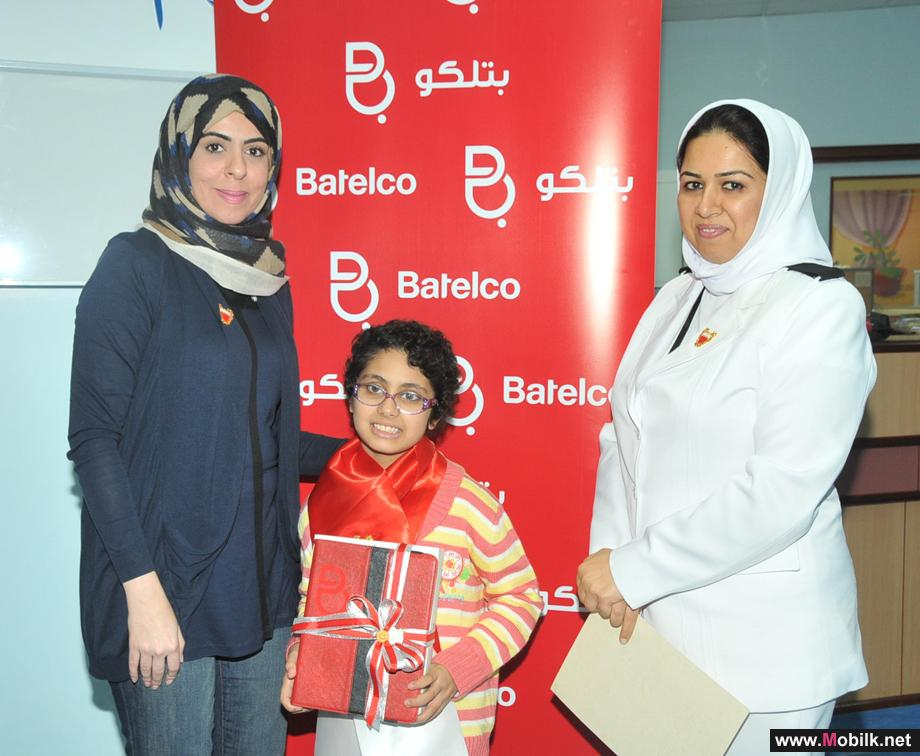 Batelco Provides iPads for Salmaniya Hospital Paediatric Cancer Ward