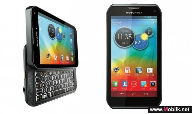 Motorola تعلن عن هاتفها الجديد Photon Q
