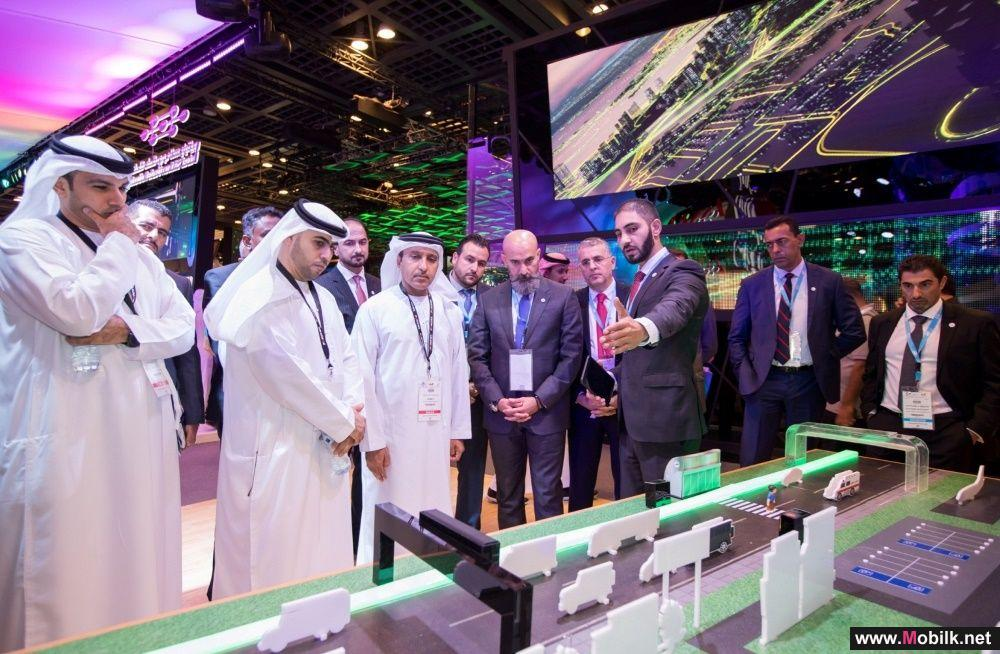 Cisco to Work with Monitoring Control Centre to Enhance UAE Capitals Security