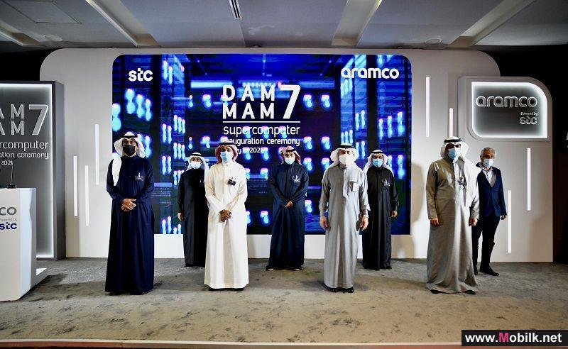 أرامكو السعودية وstc تعلنان إطلاق
