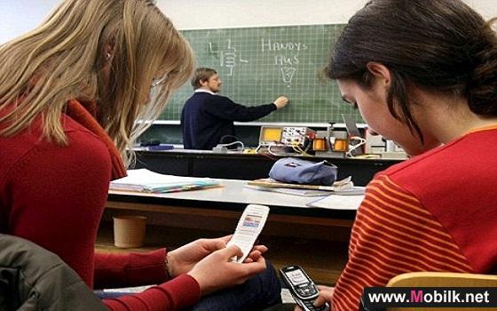 اسباب منع استخدام الهواتف المحمولة ووسائل الاتصال في المدارس