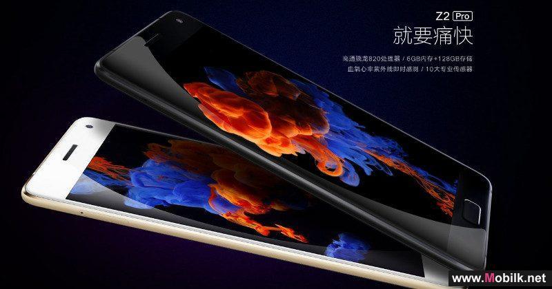 لينوفو تعلن عن هاتف جديد يهدد مبيعات أقوى الهواتف الذكية