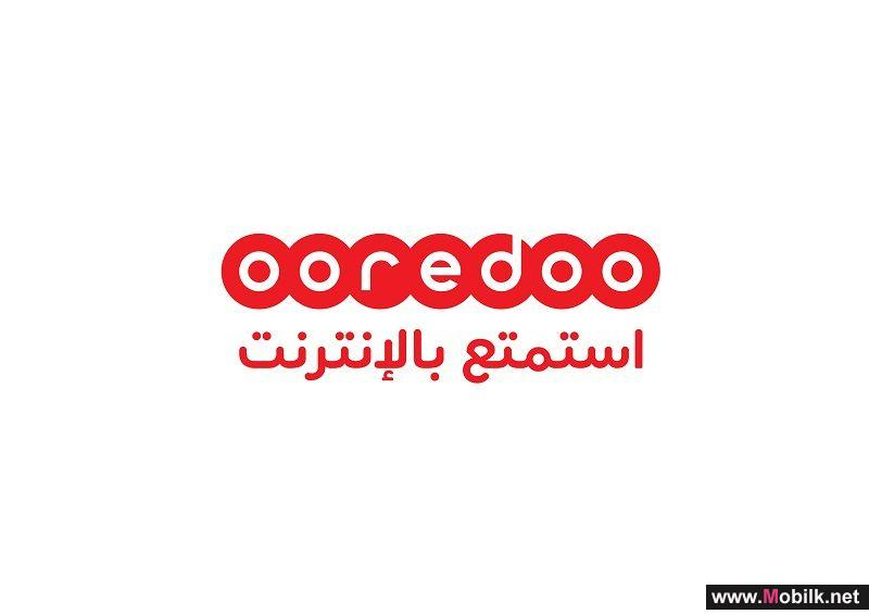 Ooredoo تواصل جهودها لضمان بقاء عملائها على اتصال دائم خلال الشهر الفضيل