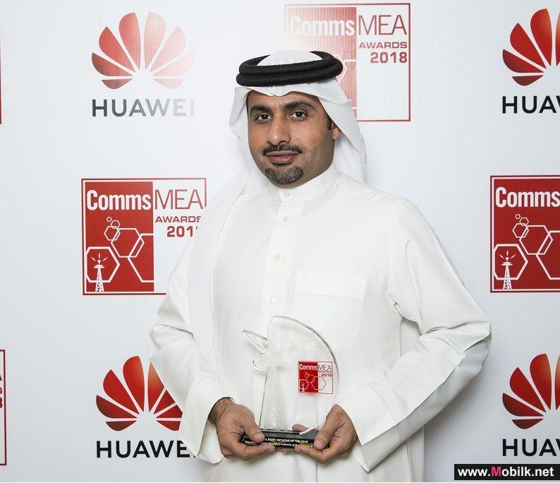 "TRA wins CommsMEA's ""Regulatory Initiative of the Year"" Award"