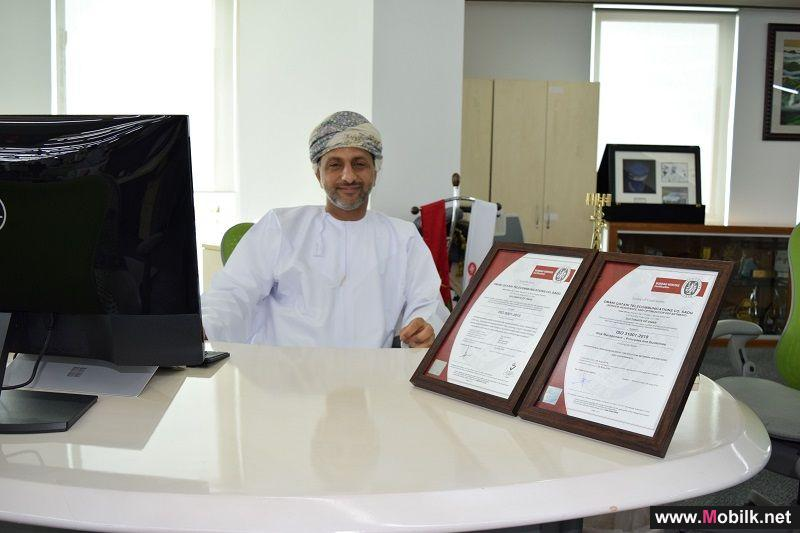 Ooredoo Becomes First Omani Company to Achieve ISO 31000:2018 Enterprise Risk Management Compliance