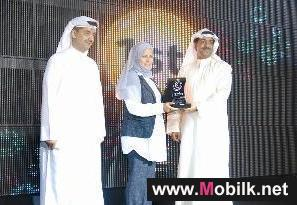 زين الكويت تعلن  عن 10 مشاريع فائزة في مسابقة  زين فكرة عظيمة