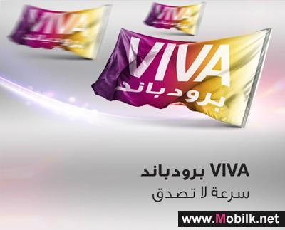 فيفا الكويت تطور شبكتها المحلية بالألياف الضوئية