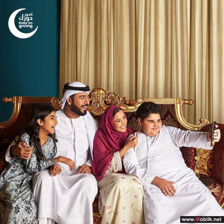 دو تطلق عروض حصرية ومميزة لكافة شرائح عملائها بمناسبة شهر رمضان المبارك