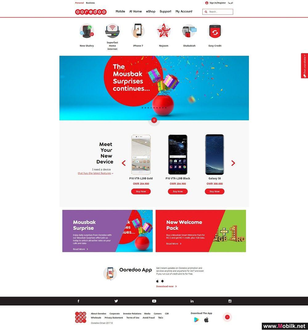 Ooredoo Harnesses The Power of Interactive Innovation With New Website