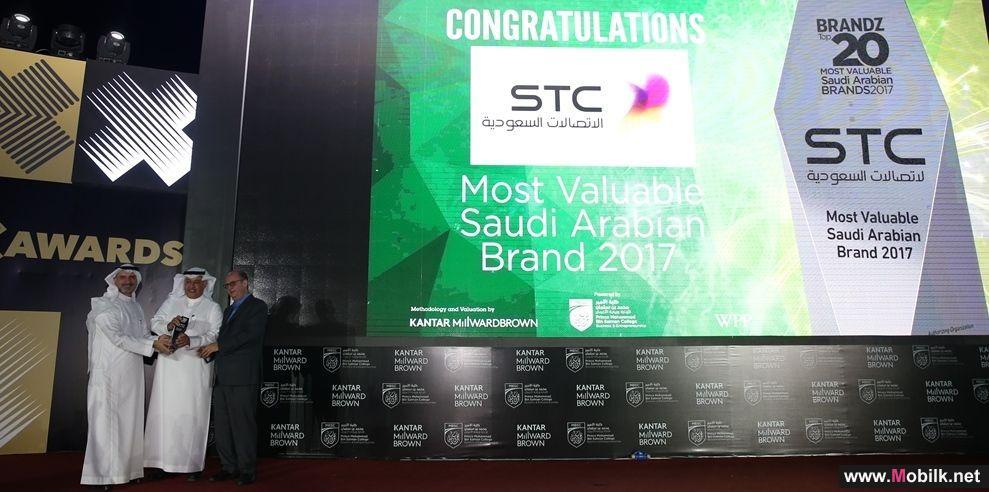 STC العلامة الأقوى تجاريا في أول تصنيف عالمي ينظم بالمملكة