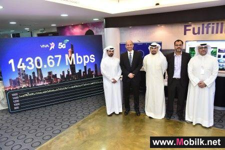 VIVA أول شركة اتصالات تعرض تجربة حيّة لخدمات 5G في الكويت