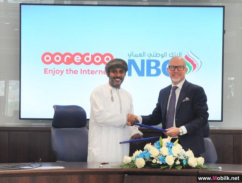 Ooredoo  تضم جهودها مع البنك الوطني العُماني لتقديم حلول رقمية مبتكرة