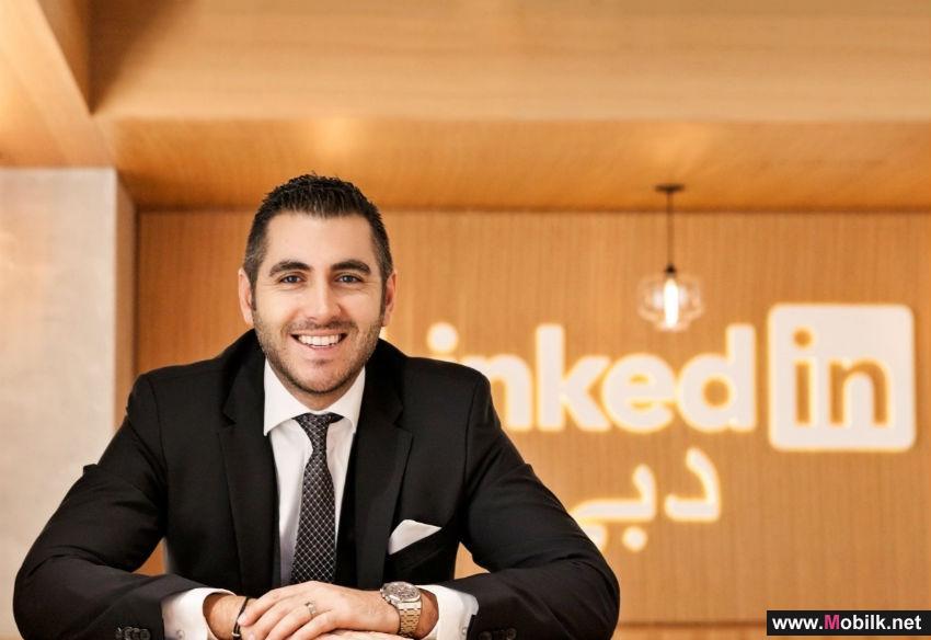 الإمارات مركز مزدهر لروّاد الأعمال