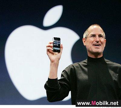Financial Times not into Apple publishing rules