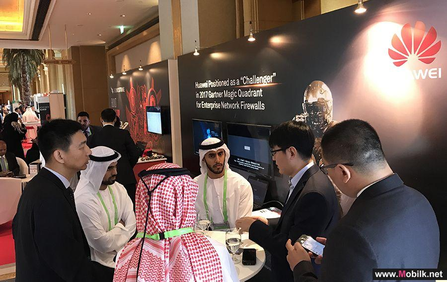 Huawei Unveils Proactive Security System at RSA 2017 Abu Dhabi to Build a Road to Secure Digital Transformation