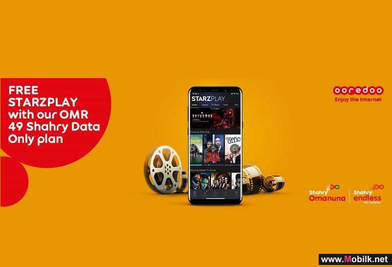 Ooredoo تجربة عملاء 'شهري عُماننا' الرقمية بمحتوى ترفيهي مميز على شاشات التلفاز عبر اشتراك مجاني فيSTARZPLAY