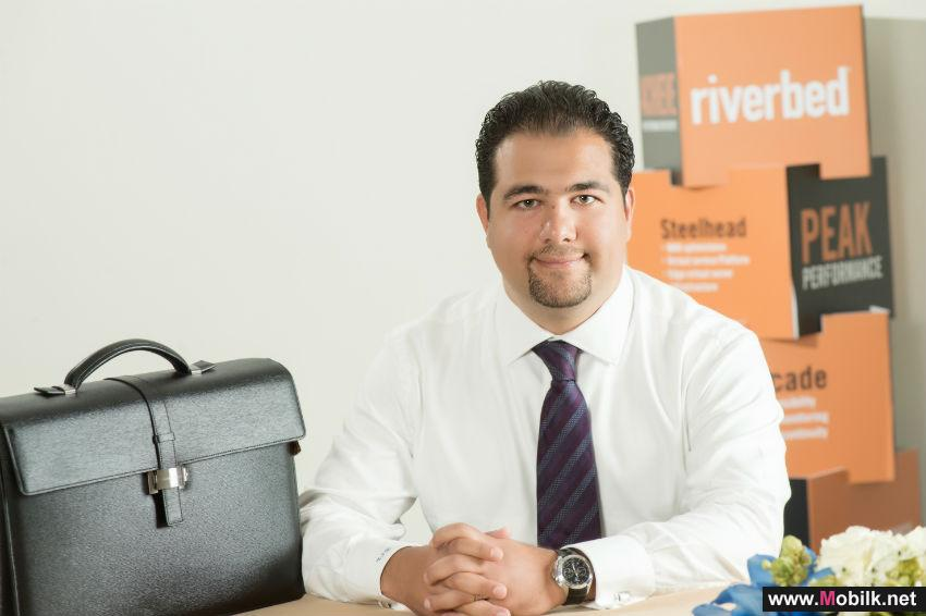 Riverbed to Showcase the Riverbed Application Performance Platform and to Announce New Partnerships at GITEX 2014
