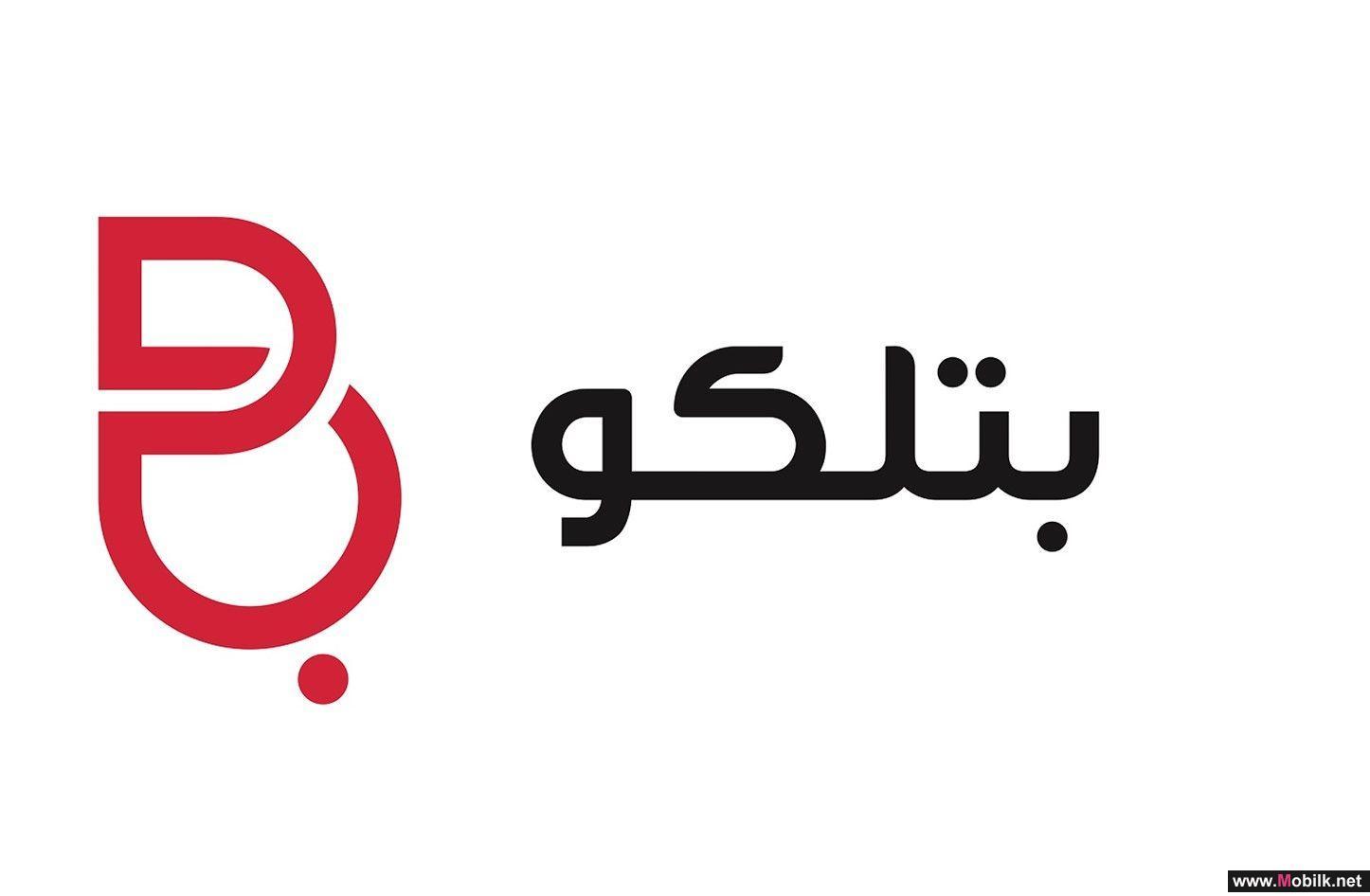 رفع سعة كابلات شبكة بتلكو الخليج (BGN) بالتعاون مع شركة