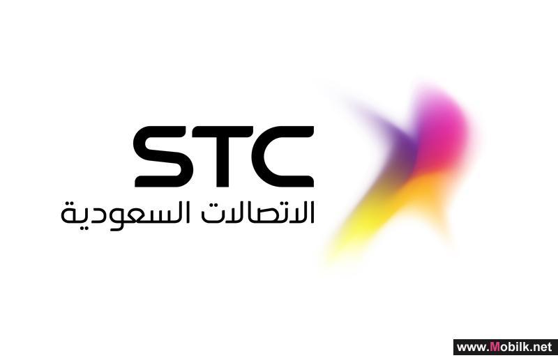 الاتصالات السعودية تتيح إرسال برقيات مبايعة ولي العهد عبر تطبيق MySTC مجاناً