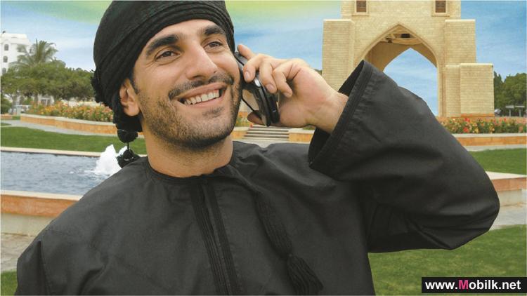 النورس تكافئ عملائها مع كل اتصال هاتفي يتلقونه
