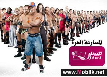 كيوتل تقدم مزيداً من عروض WWE للمصارعة الحرة