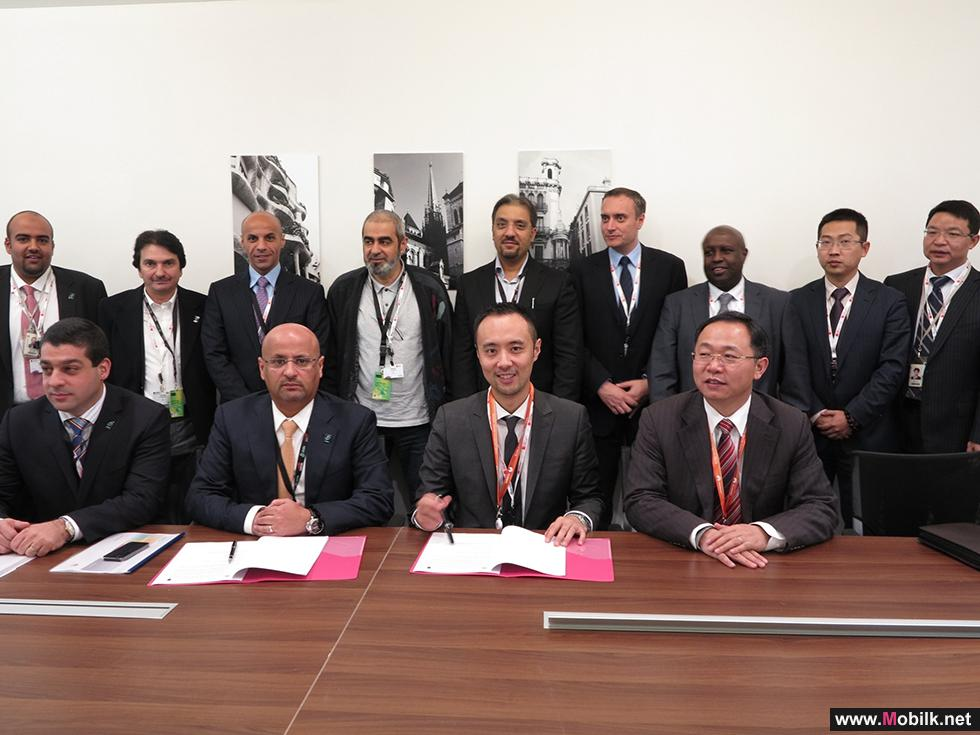 Zain and Huawei Ink MOU to Launch First Joint Innovation Center in