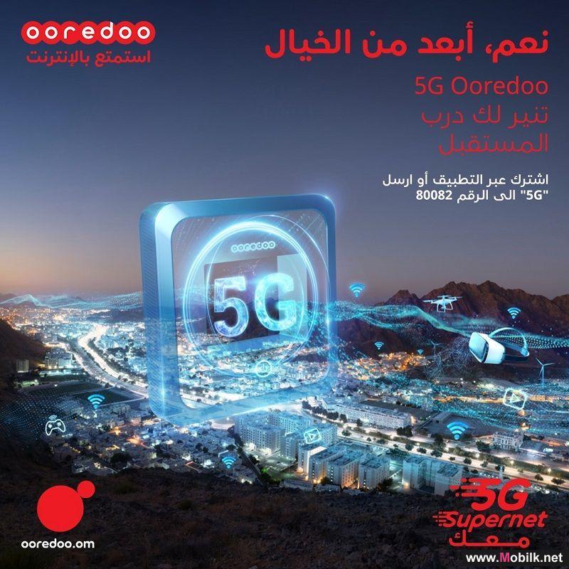 Ooredoo تتيح الفرصة أمام عملائها لتجربة تقنية الجيل الخامس 5G للهواتف النقالة  مجاناً