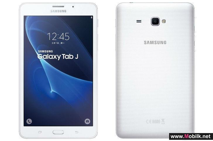 سامسونج تعلن عن الحاسب اللوحي Galaxy Tab J بسعر 185 دولارا
