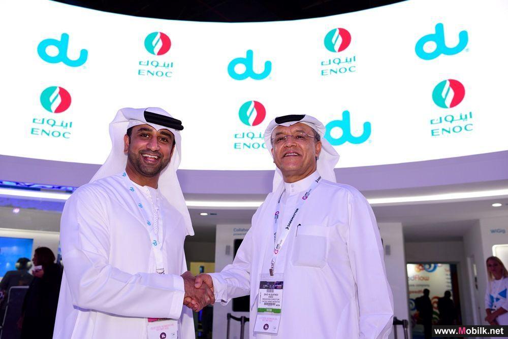 في اتفاقية هي الأهم من نوعها على مستوى المنطقة – اينوك تتعاون مع دو في مجال خدمات الاتصال المدارة