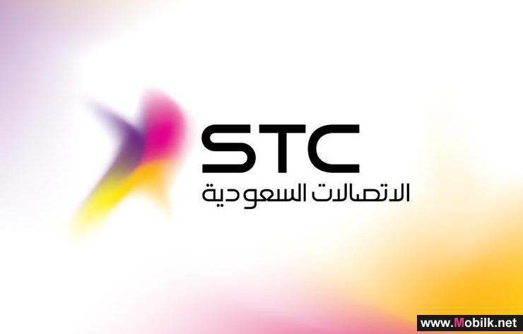 مكالمات ورسائل وإنترنت مجاني لمدة شهر من الاتصالات السعودية