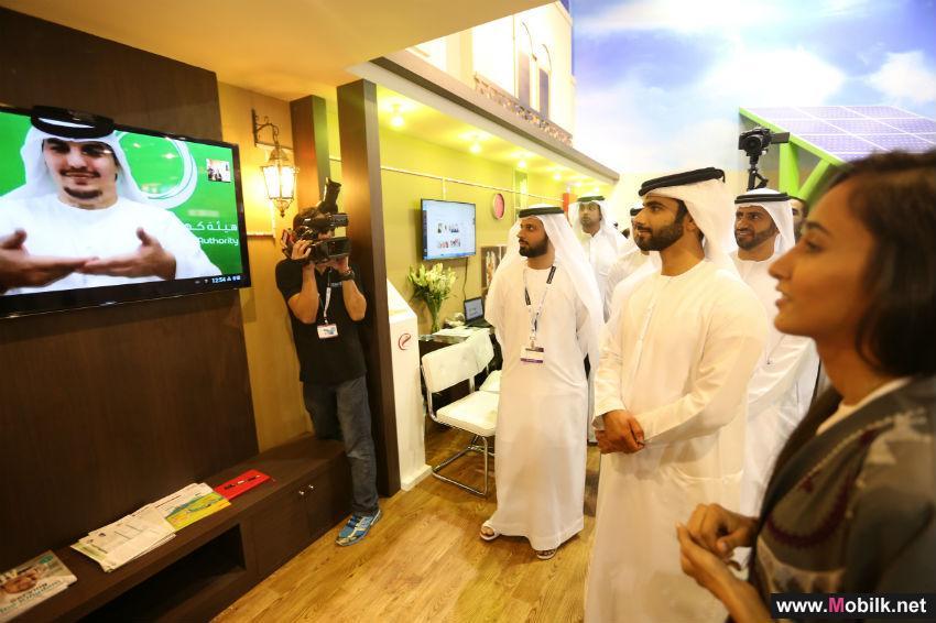HH Sheikh Mansour bin Mohammed bin Rashid Al Maktoum  & Minister of Energy review DEWA's smart initiatives at GITEX 2014