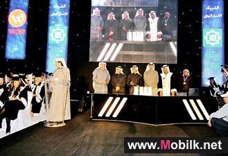 Wataniya Telecom Sponsors CBA Class of 2012's