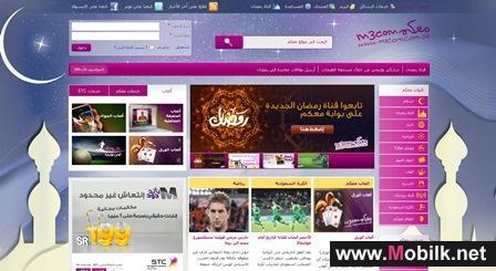 الاتصالات السعودية تطلق مسابقتي (رتل القرآن، ووصفات رمضانية) وتقدِّم أجهزة ايباد 2