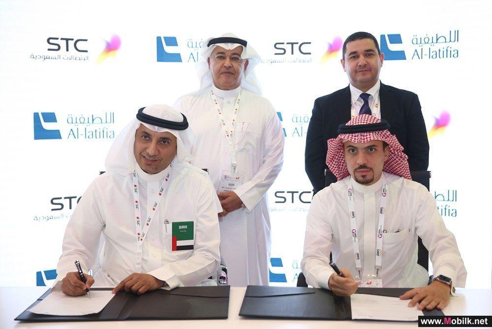 STC تنشئ مبنى جديد للتحكم بالشبكة الوطنية لخدمة احتياجات التحول لرقمي