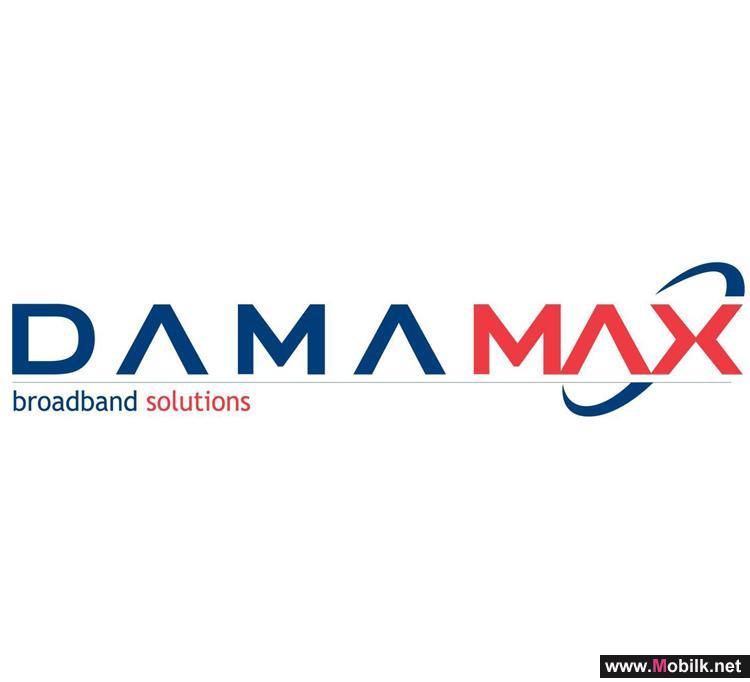 داماماكس DAMAMAX ترعى مؤتمر  إنتاج 2011 للحوسبة السحابية